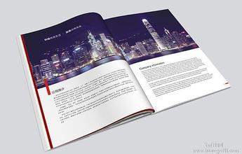 沧州画册印刷